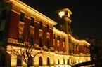 مبنى محافظة القاهرة
