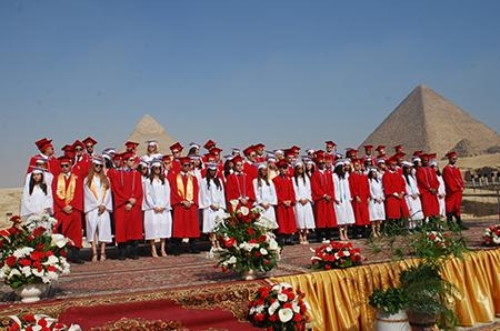Graduation Ceremony of the American University in Cairo (2018)