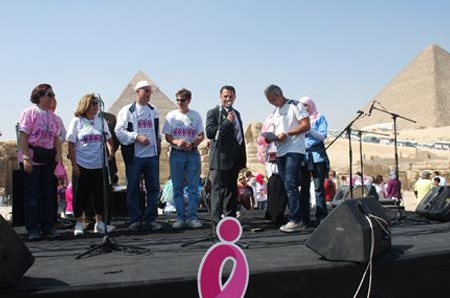 The international recovery day ceremony (2010-10-23 )