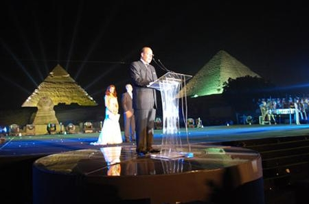 The Egyptian Television Golden Jubilee (2010-07-22 )