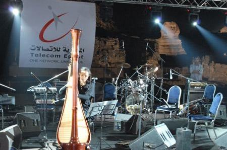 Etisalat Company Ceremony on the third anniversary (2010-05-17 )